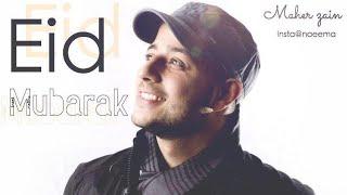 Maher Zain | Eid Mubarak | Video Song HD | 2019