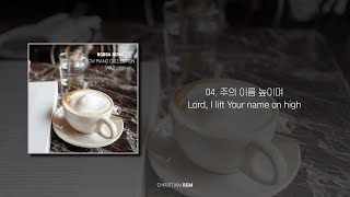 [Jazz] 주의 이름 높이며 / Lord, I lift Your name on high / CCM piano / Cafe Music / Rest / Relax