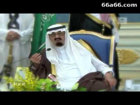 خبر وفاة الملك عبدالله ال سعود كامل Youtube