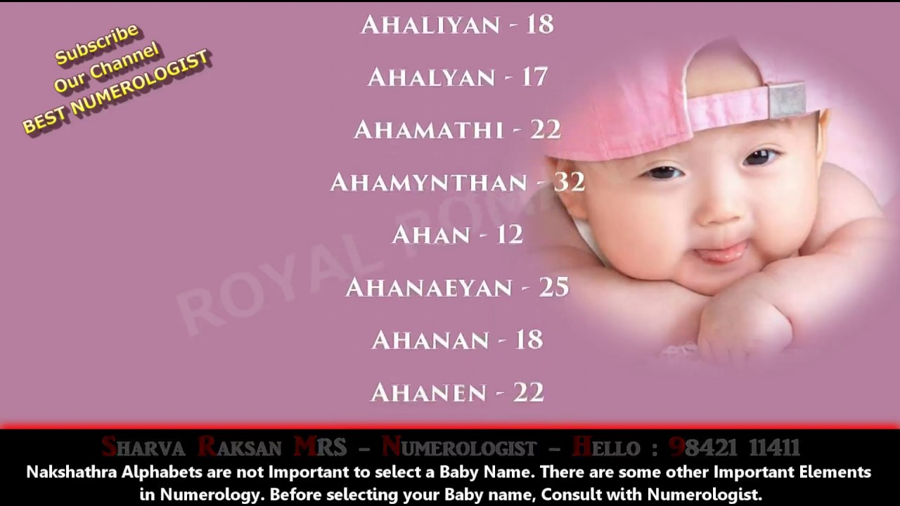 BOY BABY NAME STARTING WITH A 4- 9842111411 - HINDU INDIAN TAMIL SANSKRIT  MODERN LORD GOD NAME