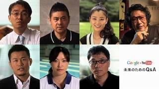 未来のための Q&A 7 人の質問 原田夏希 検索動画 29