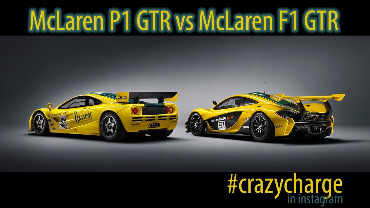 McLaren P1 GTR VS McLaren F1 GTR picture