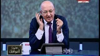 حضرة المواطن مع سيد علي| وتداعيات القرار الأمريكي ومنع ريهام سعيد من دخول قناة النهار 15-5-2018