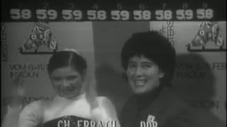 Christine Errath - 1973 European Figure Skating Championships Ladies LP
