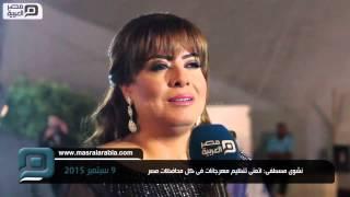 بالفيديو.. نشوي مصطفي الأفلام القصيرة ليس لها جمهور