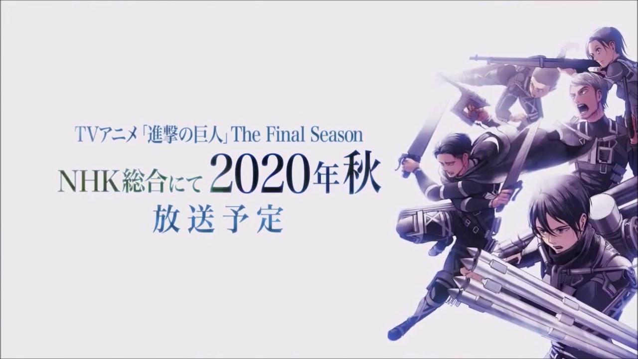 Shingeki no Kyojin [All seasons-eng sub and dub] - …