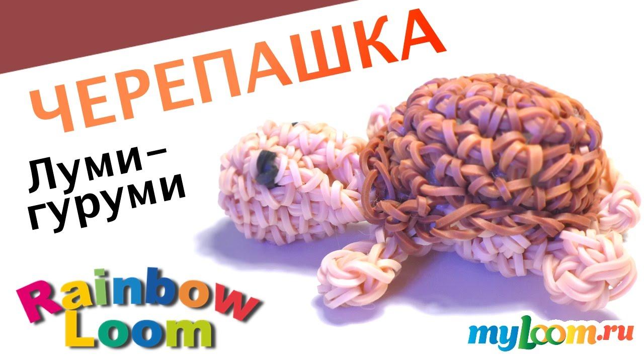 3d МИНИ-КЕКСИК из резинок Rainbow Loom Bands | Pie Rainbow Loom .