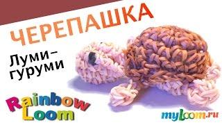 ЧЕРЕПАШКА Лумигуруми (амигуруми) только крючком из резинок Rainbow Loom  Урок 369