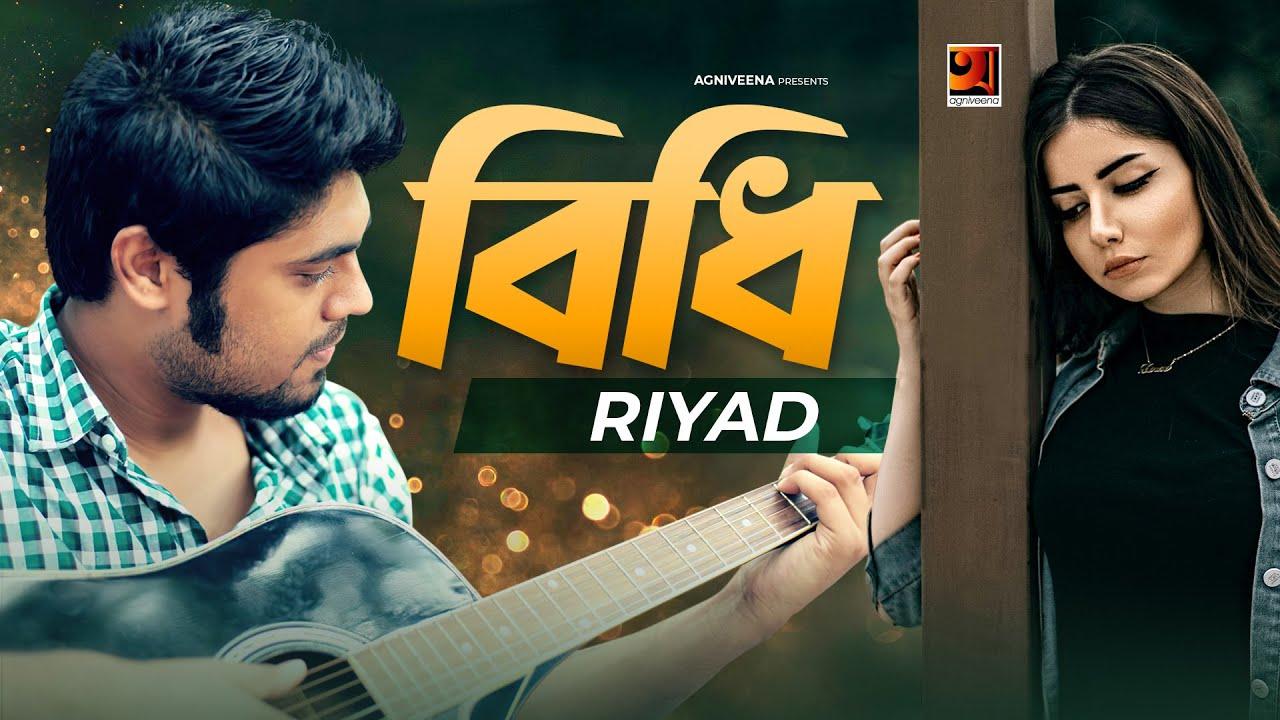 Bidhi | বিধি | Riyad | Bangla New Song 2021 | @G Series Music