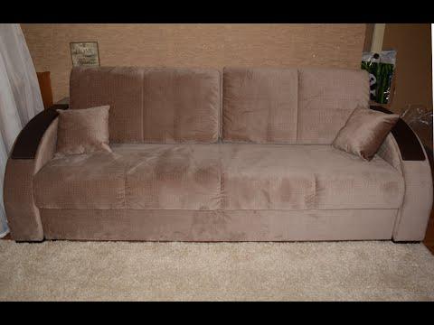 Видео обзор дивана Верона из магазина HOFF