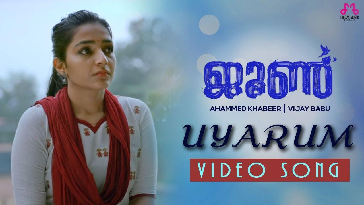 Download June Video Song  Uyarum    Ifthi    Rajisha   Vijayan    Vijay Babu    Friday Film House