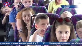 """Новости на """"Новороссия ТВ"""". Итоги недели. 23 июля 2017 года"""