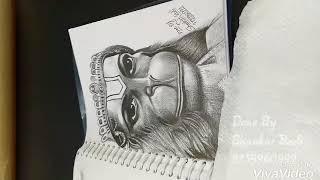 Jai Hanuma  Pencil Sketch