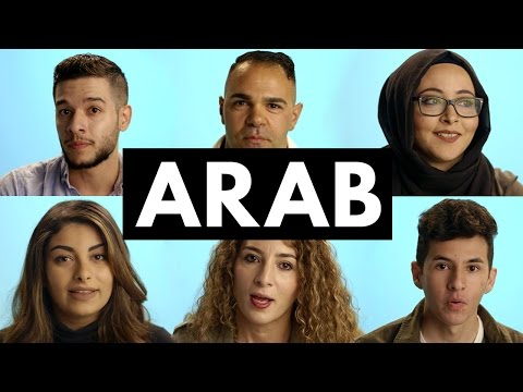 ARAB | How You See Me