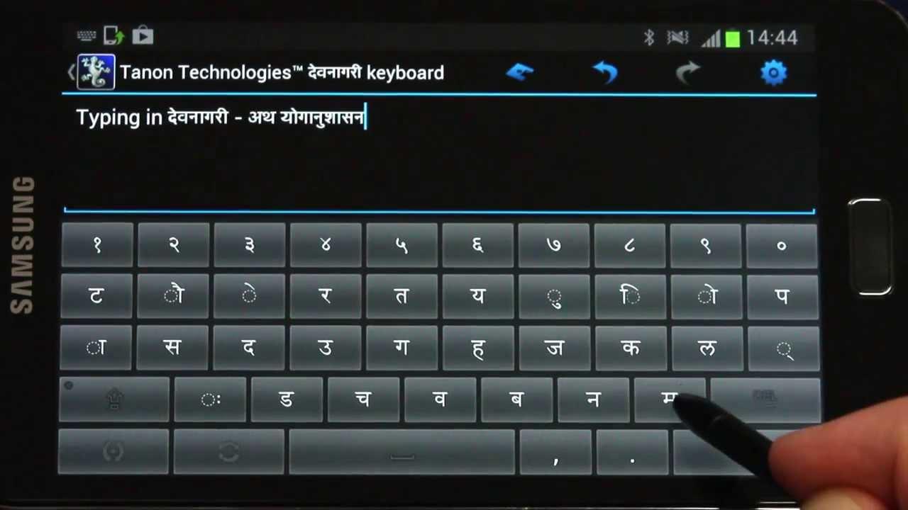 Devanagari - INSCRIPT Keyboard Layout