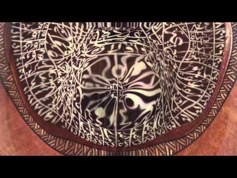 Bayati Oud Taqsim - Michael Ibrahim