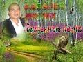 Шотик Лазарев Хулиганка COVER mp3