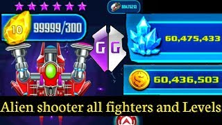Galaxy attack alien shooter 2020 hack all levels and fighters screenshot 4