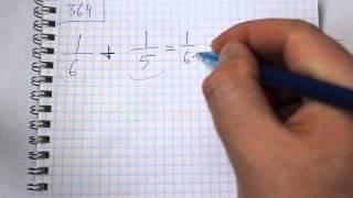 Задача №364. Математика 6 класс Виленкин.