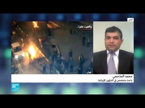 احتجاجات إيران.. زيادة أسعار الوقود القطرة التي أفاضت الكأس  - نشر قبل 43 دقيقة