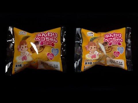 ふんわりペコちゃんを描く Painting of sweets package