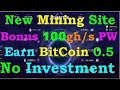 FREE 100 GHs SIGN UP BONUS VERY FAST USD, ALTCOIN'S MINING NEW SITE 2017 [HINDI]