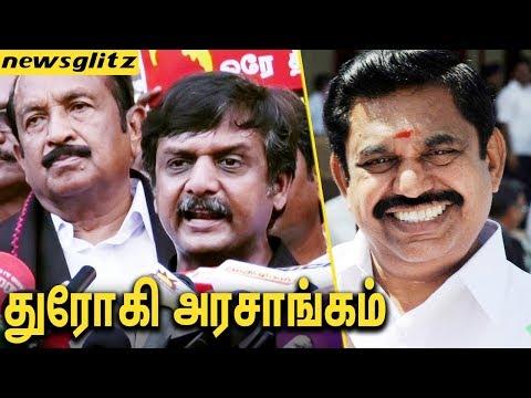 வைகோ, திருமுருகன் காந்தி கைது : Thirumurugan Gandhi And Vaiko Arrest In Marina | may 17