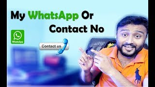 My WhatsApp And Contact Number | आप सभी के लीये ??
