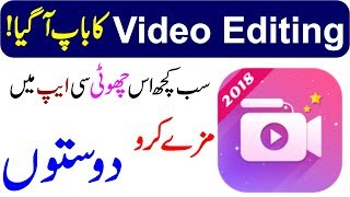 Best Video Editor | Video Maker App 2018 |  Video Editing Apps For Android | My Technical Solution