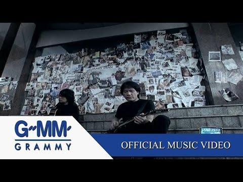 สิทธิ์ของเธอ - อัสนี โชติกุล;วสันต์ โชติกุล【OFFICIAL MV】