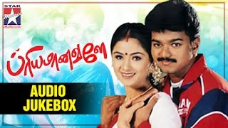 Priyamanavale Tamil Movie | Audio Jukebox | Vijay | Simran | SA Rajkumar | Star Music India