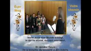 Свадьба. Музыкальное поздравление молодоженам от мамы невесты