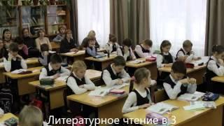 видео Внедрение ИКТ в образовательный процесс