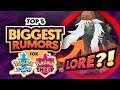 Top 5 BIGGEST RUMORS For Pokemon Sword And Pokemon Shield mp3