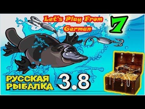 Игра Маша и Медведь: На рыбалке онлайн (Masha and Bear