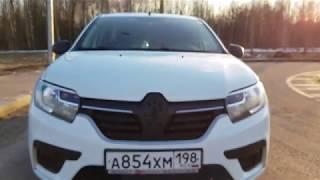 Renault Logan 2 (Авто на каждый день!)
