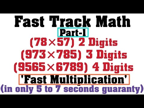 FAST MULTIPLICATION FAST TRACK MATH PART-1