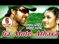 JIE MOTE ATHAYA | Romantic Film Song I PAGALA KARICHI PAUNJI TORA I Sarthak Music | Sidharth TV
