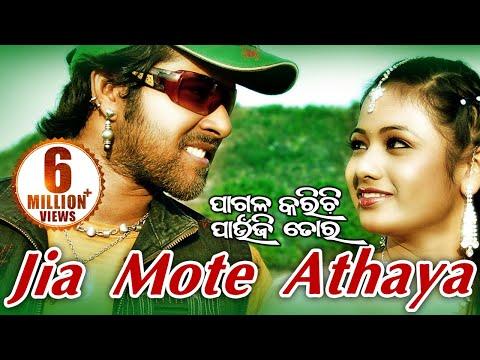 JIE MOTE ATHAYA | Romantic Film Song I PAGALA KARICHI PAUNJI TORA I Sarthak Music