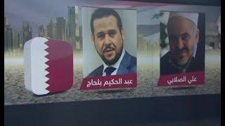عبدالحفيظ غوقة يكشف العلاقة بين علي الصلابي وعبدالحكيم بلحاج