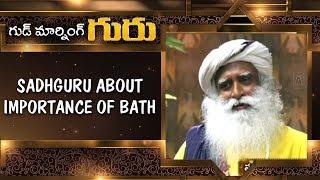 Sadhguru About Importance Of Bath | Good Morning Guru | Sadhguru Latest Motivational Videos | ABN