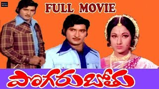 Pogarubothu Telugu Full Movie   Shoban Babu   Vanishree   T. Prakash Rao   TVNXT Telugu