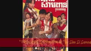 Proleng Sophaphay