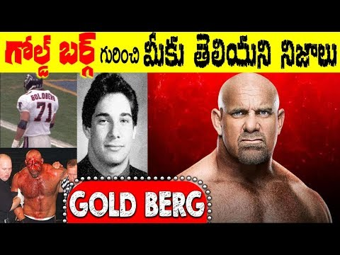 gold-berg-life-story-in-telugu-|-unknown-facts-about-wwe-superstar-|-remix-king-telugu