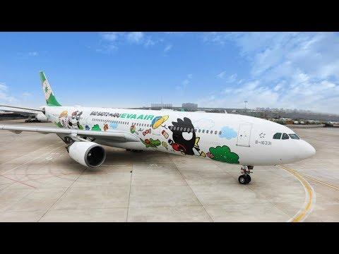 EVA AIR | Seoul - Incheon to Taipei | Business Class | Airbus A330-300 Bad Badtz-Maru | Full Flight