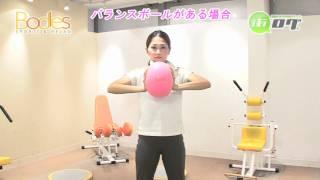 詳しくは地域情報動画サイト「街ログ」で⇒http://machi-log.jp/spot/121...