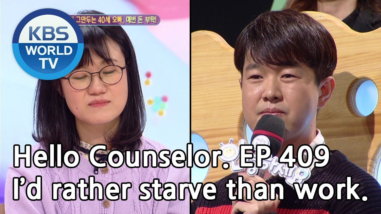 Bullying trauma makes it hard for me to work  [Hello Counselor/ENG,  THA/2019 04 22]