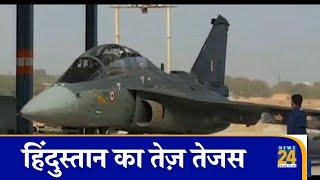 देखिये हिंदुस्तान का तेज़ तेजस, आसमान का अजेय बादशाह   News24
