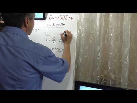 Задача В8 № 27909 ЕГЭ-2015 по математике. Урок 129из YouTube · С высокой четкостью · Длительность: 5 мин38 с  · Просмотры: более 1000 · отправлено: 04.08.2014 · кем отправлено: Valery Volkov