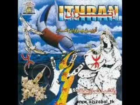 Ithran - Wakha Nezwa Yaman
